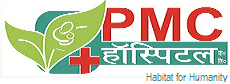 PMC Hospital Sticky Logo
